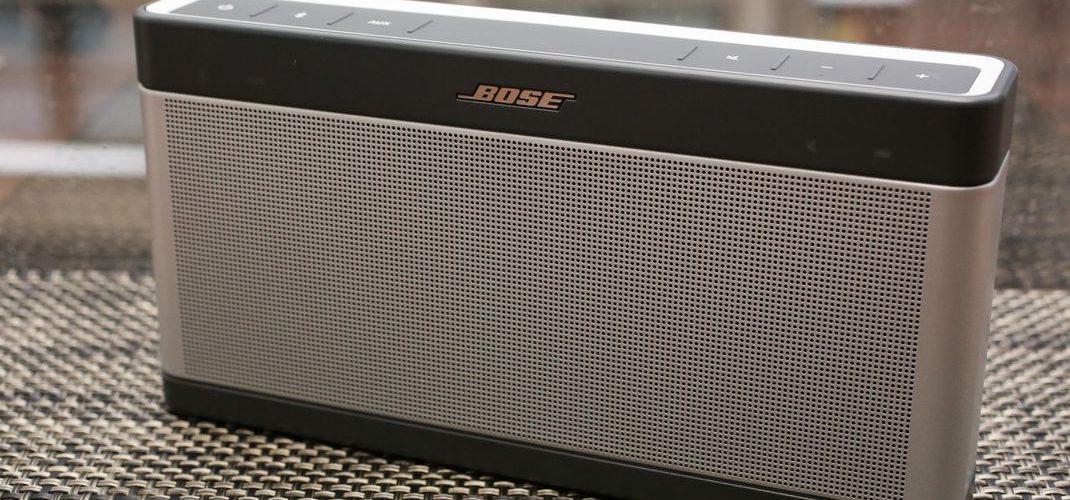 Best Bluetooth Speakers Under 50 Dollars